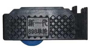798 blue panel roller single